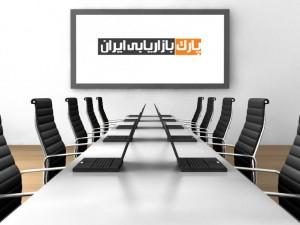 اتاق جلسه - انتخاب مشاور بازاریابی - اتاق مدرن